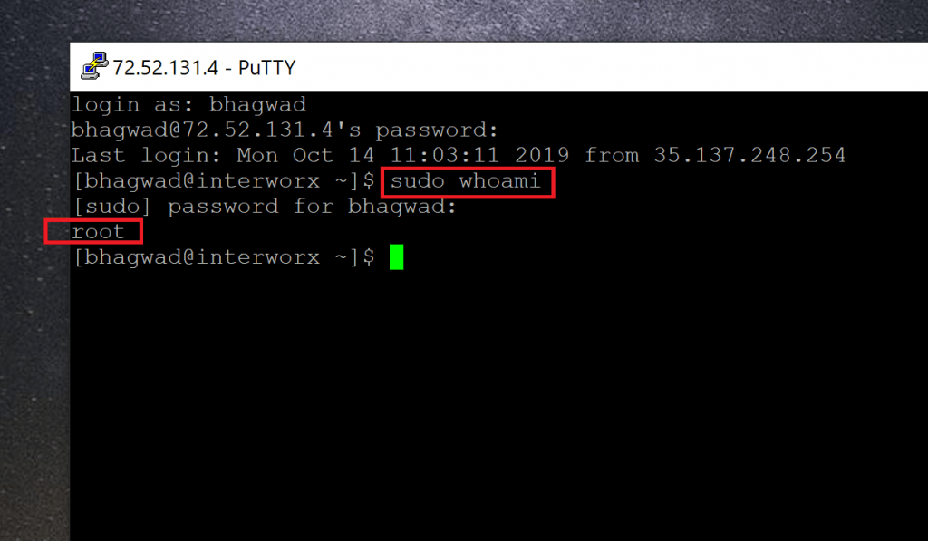 sudo command now working